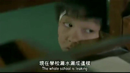 野良犬-教室天花板漏水,老师为阻止阿宏碰插座,竟直接触电倒地