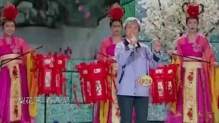 星光大道:保洁员惊艳演唱《梨花颂+女驸马》,唱完就跑下台