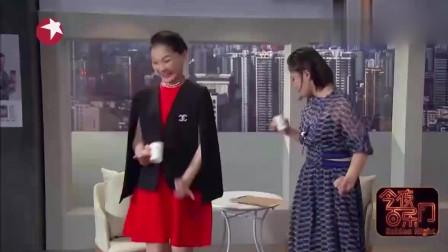 今夜百乐门:张继科拖地都这么帅,金靖刘胜瑛都疯狂了,不愧是奥运冠军!