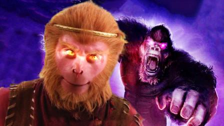 此妖怪能力敌九龙,头颈长达百尺,也拥有孙悟空的火眼金睛!