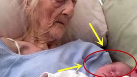 """世上最""""特殊""""的婴儿,在妈妈肚子待了61年,妈妈已成9旬老人"""