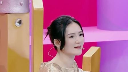 """""""康熙""""复合甜蜜回归 小S谢娜综艺大PK"""