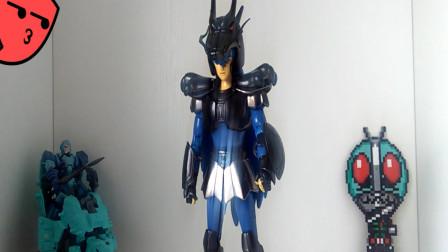 速变第17期DX暗黑天龙人形着装(圣衣神话