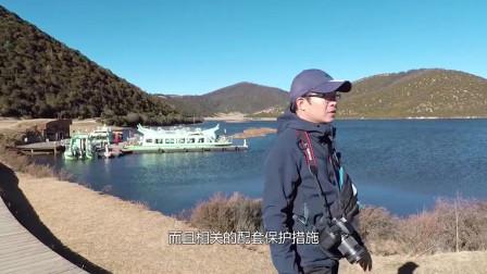 中国第一个国家公园!现在变成这个样了, 你想去吗