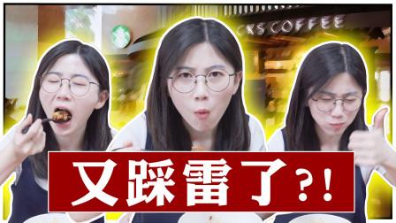 网红快餐店秋季新品大赏!