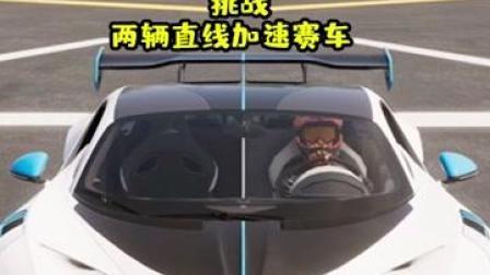 布加迪Divo挑战两辆直线加速赛车,够强