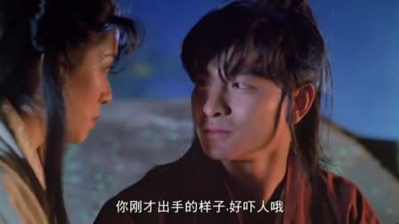 战神传说-刘德华都受伤了,却还不忘泡妹子