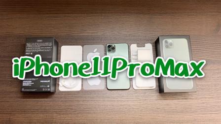 [蓝猫开箱]iPhone11ProMax,还是那个无敌的苹果,只是太保守!