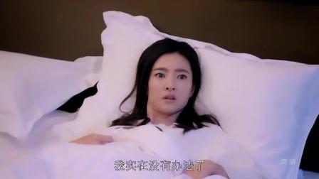 郑楚进门直接跪床边!苏芒床上吓傻眼,朱亚文演技绝了!
