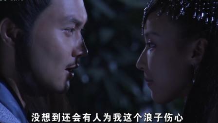 武侠:丹凤公主迷恋陆小凤,却不知陆小凤还有一个绝招,坐怀不乱