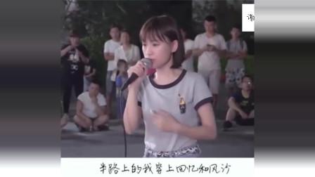 女歌手翻唱《飞云之下》,在耳里说话,叫我别烦心那些痛与怕!