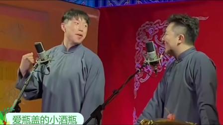 烧饼说相声曹鹤阳一脸蒙圈,观众乐的笑出声!