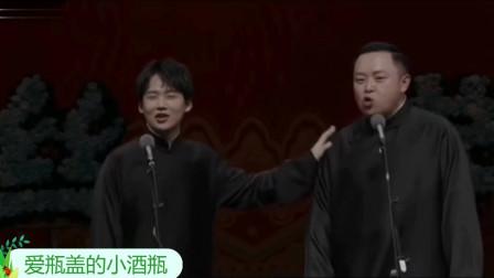 郭麒麟调侃搭档闫鹤翔艺名,网友:这不是郭德纲给的吗?