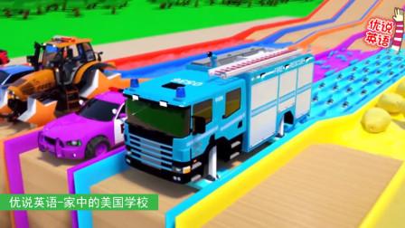 皮卡赛车拖拉机警车救护车消防车,撞碎6种颜色的彩球,被安装6种形状的车轮。