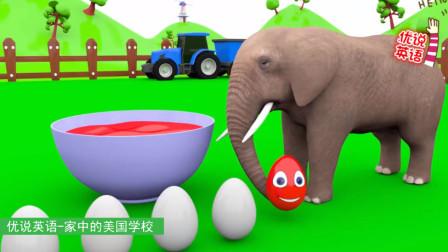 大象吃了5种颜色的牛奶泡过的鸡蛋,自己也变了5次颜色。