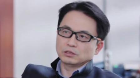 高瓴资本创始人兼CEO 张磊 遇见大咖 20181201 高清