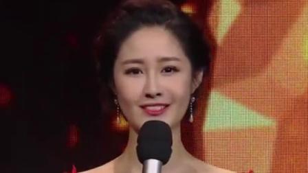 第十一届中国金鹰电视艺术节开幕式