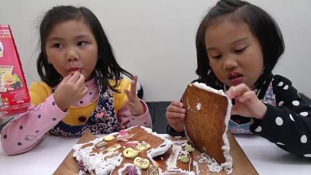 一起动手作姜饼屋 圣诞节必玩的食玩 可爱小房子耶诞快乐我们在华泰名品城的耶诞市集找到的