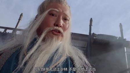 倚天屠龙记:张三丰这段明显说错台词,导演没删,却为整部影片增添几亿色彩!