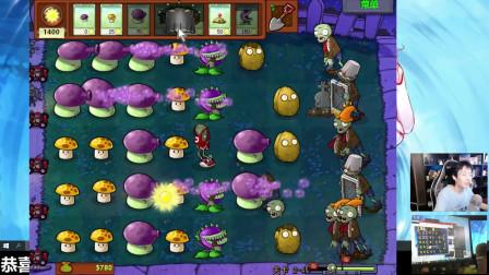 奇怪君植物大战僵尸95版2-3至2-5,植物大战僵尸游戏实况