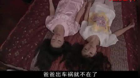 手术刀:安云和白富美成为好朋友,结果午夜凶铃来了,安云痛骂