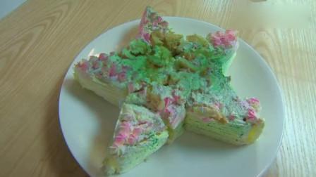 这是做的蛋糕吗?怎么成这个样子了?到底是怎么回事?