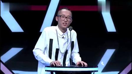 脱口秀大会2:池子爆笑吐槽,怼得全场嘉宾都说不出话,场面一度十分尴尬!