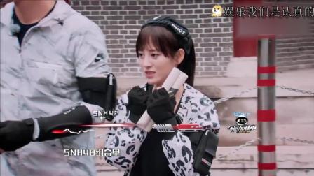 鞠婧祎综艺首秀紧张咬拳头, 王俊凯紧张弯下了腰!