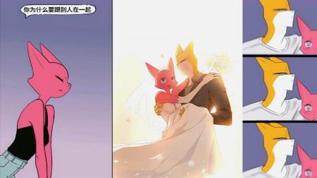 狗哥杰克苏:狗哥和火火结婚了?好美好帅好浪漫,看到最后好可惜