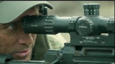 狙击手的对决,一点点的犹豫都会致命,太残酷了