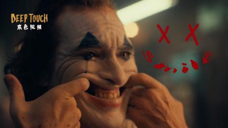 杰昆·菲尼克斯,一个不仅仅是小丑的男人
