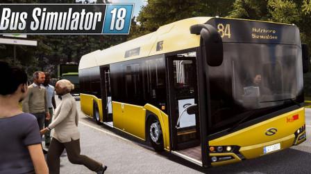 巴士模拟18:城郊快速循环专线,开太快都上树了