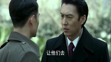 伪装者:阿诚和大哥故意在奸细面前做戏,演技太好了!