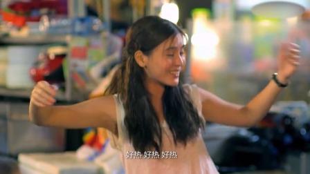 泰国美女去韩国路边摊吃东西,喝醉后跳起舞,下秒大家一起跳!