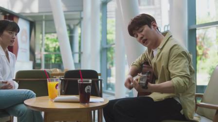 「OST」浪漫的体质 OST Part 7
