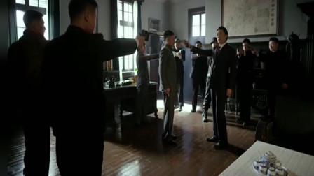 伪装者:明楼击毙特务,只为给大姐报仇,太帅了!