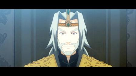 魁拔妖侠传:这次审判着实让勒克米罗家族族长有些尴尬啊