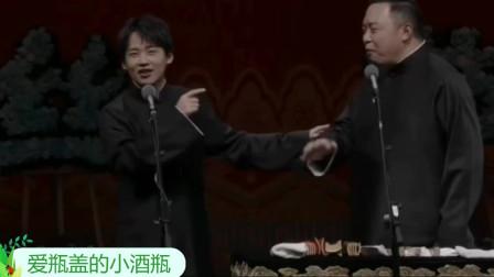 闫鹤翔调侃郭麒麟开跑车,网友:不怕郭德纲揍你?