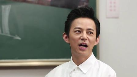 """《响聊聊第二季》第一期正片: 何炅单手玩壁咚 李响变""""公举"""""""