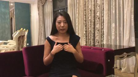 徐文超感恩杨涛鸣老师