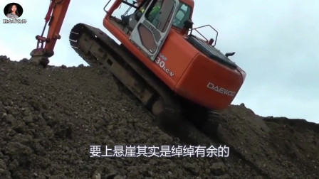悬崖上没有路,挖掘机是怎么开上去的?真是大开眼界!