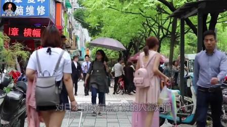 日本美女到中国旅游,看到街头这一幕后直言:和想象中的不一样!