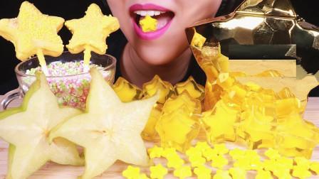 黄色星星做成美妙甜点,糖果面包果冻一应俱全,布灵布灵真是好看