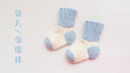 钩针编织高筒婴儿小袜子小宝宝秋冬必备的保暖袜粗毛线手工编织