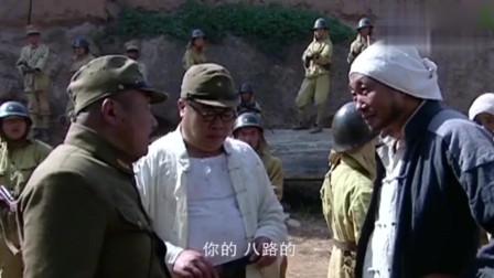 小兵张嘎:为了不连累乡亲们,老钟叔自己站了出来