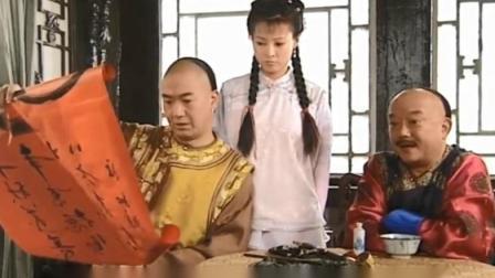 影视:和珅向纪晓岚炫耀祝寿赋