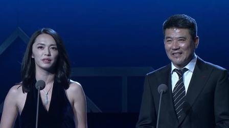 上海电视节颁奖典礼 170616 高清