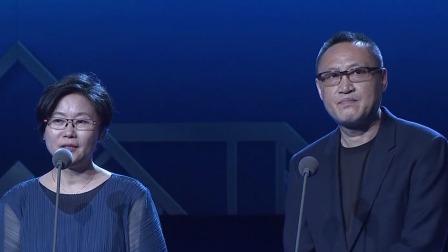 《好家伙》荣获中国最佳电视剧奖 上海电视节颁奖典礼 170616