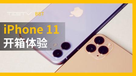 购买iPhone 11的一天【BB Time第219期】