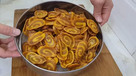 1个南瓜,2勺红糖,试试这种新吃法,个个酥脆又好吃,越吃越想吃